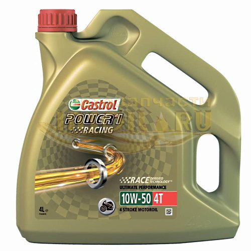 CASTROL Power 1 Racing 4T 10W-50 4L