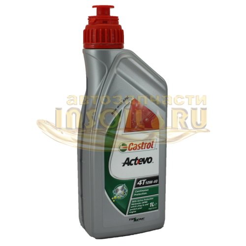 Масло моторное CASTROL ActEvo X-tra 4T 10W-40, 1л.